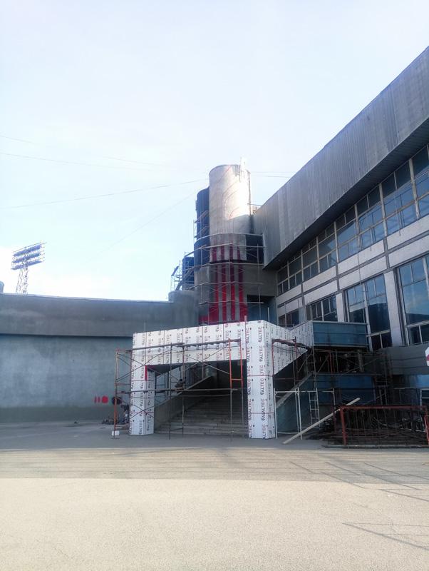 «Арена кузнецких металлургов»
