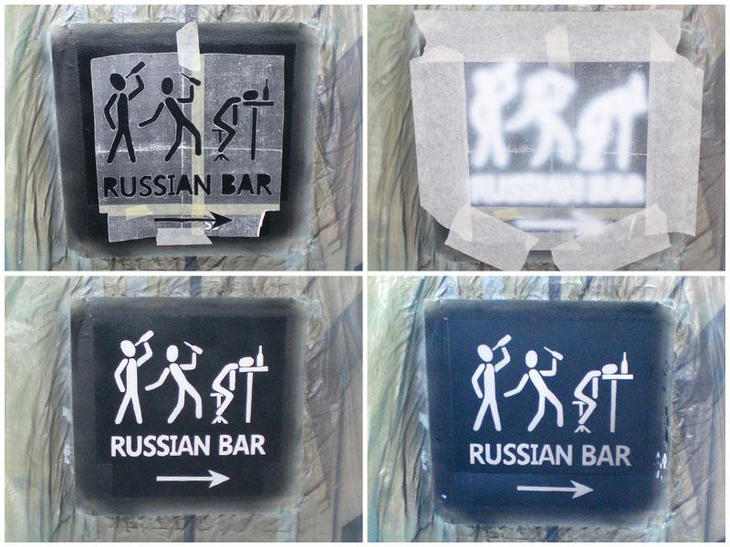 Роспись стены — «Прага»
