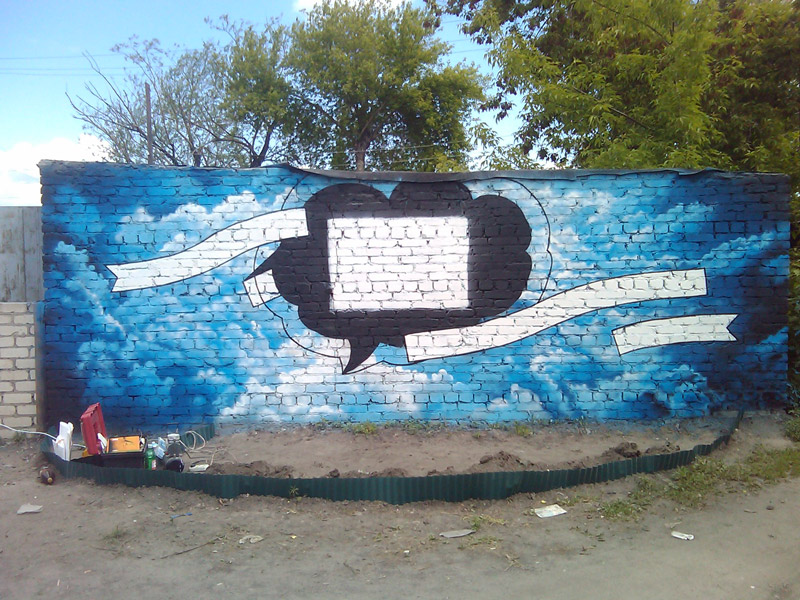 Роспись стены для гостиницы «Седьмое небо»