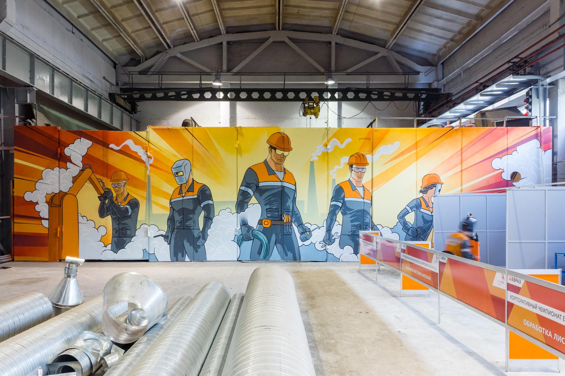 Супергерои на заводе «ЕВРАЗа»