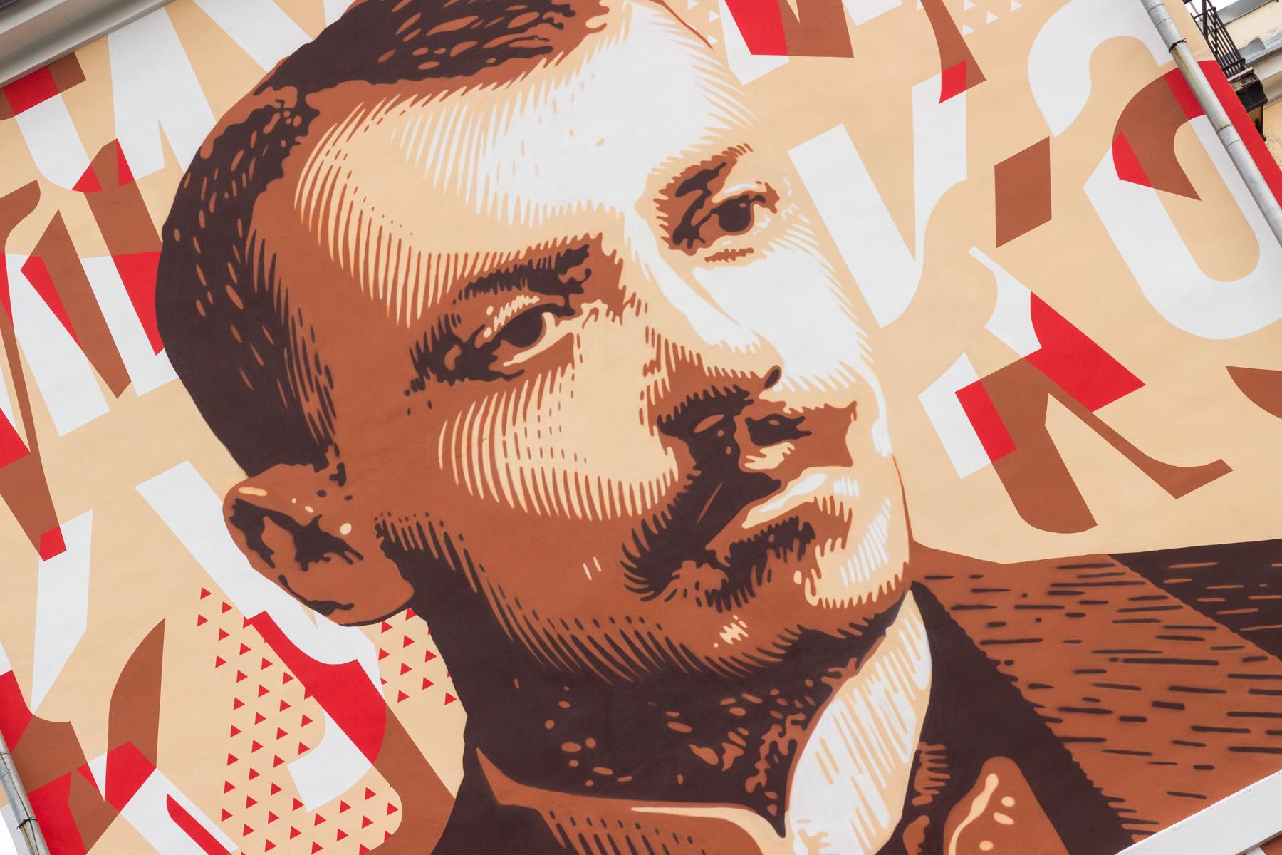 Портрет Михаила Курако
