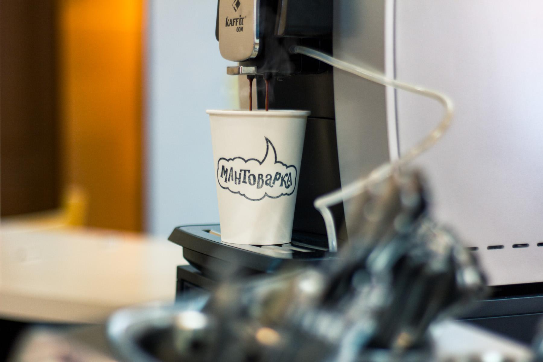 «Мантоварка» — создание бренда