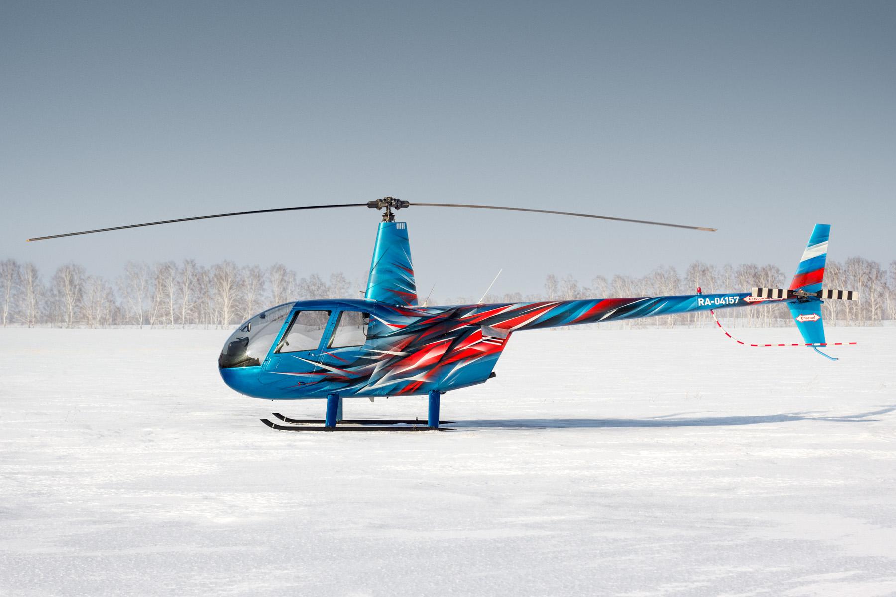 Аэрография вертолета «Робинсон»